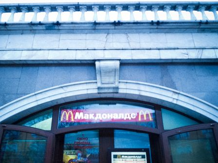 A Mc Donald in Moscow…love that, not the food but the fact!